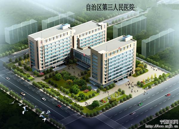 宁夏回式建筑矢量图