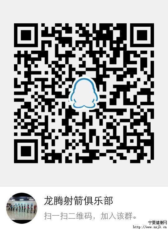 QQ群二维码1.jpg