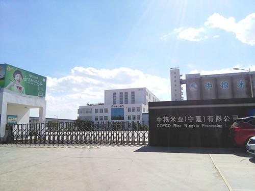 中粮看图王_副本.jpg