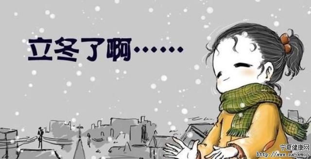 立冬1.jpg