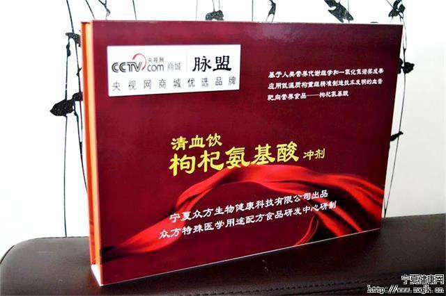 DSC_0300_看图王.jpg