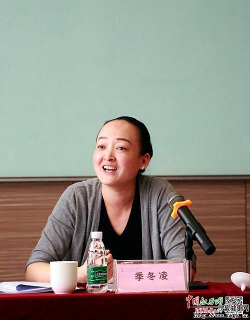 仁和集团董事季冬凌被推选为协会第二届会长人选