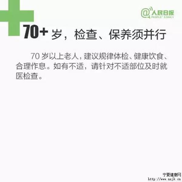 体检6_副本.jpg