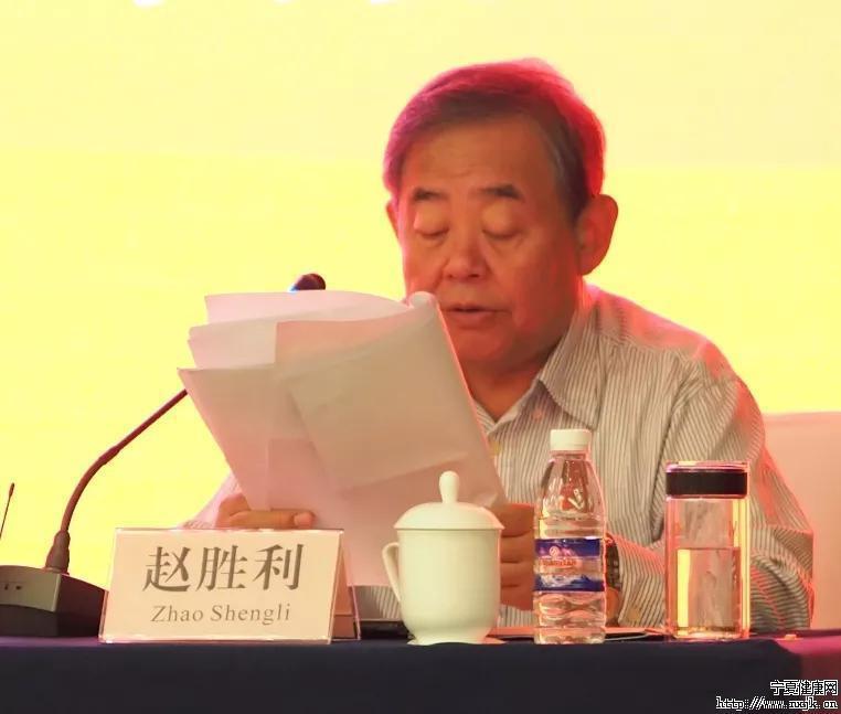 中国野生植物保护协会召开第三届全国会员代表大会第三次会议