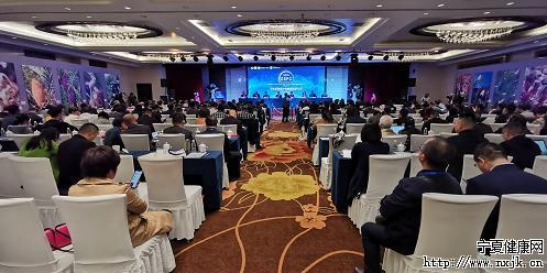 2019全球植物保护战略国际研讨会侧记